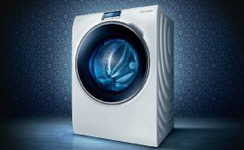 Samsung lancio digital per la lavatrice crystal blue l for Lavatrice samsung crystal blue