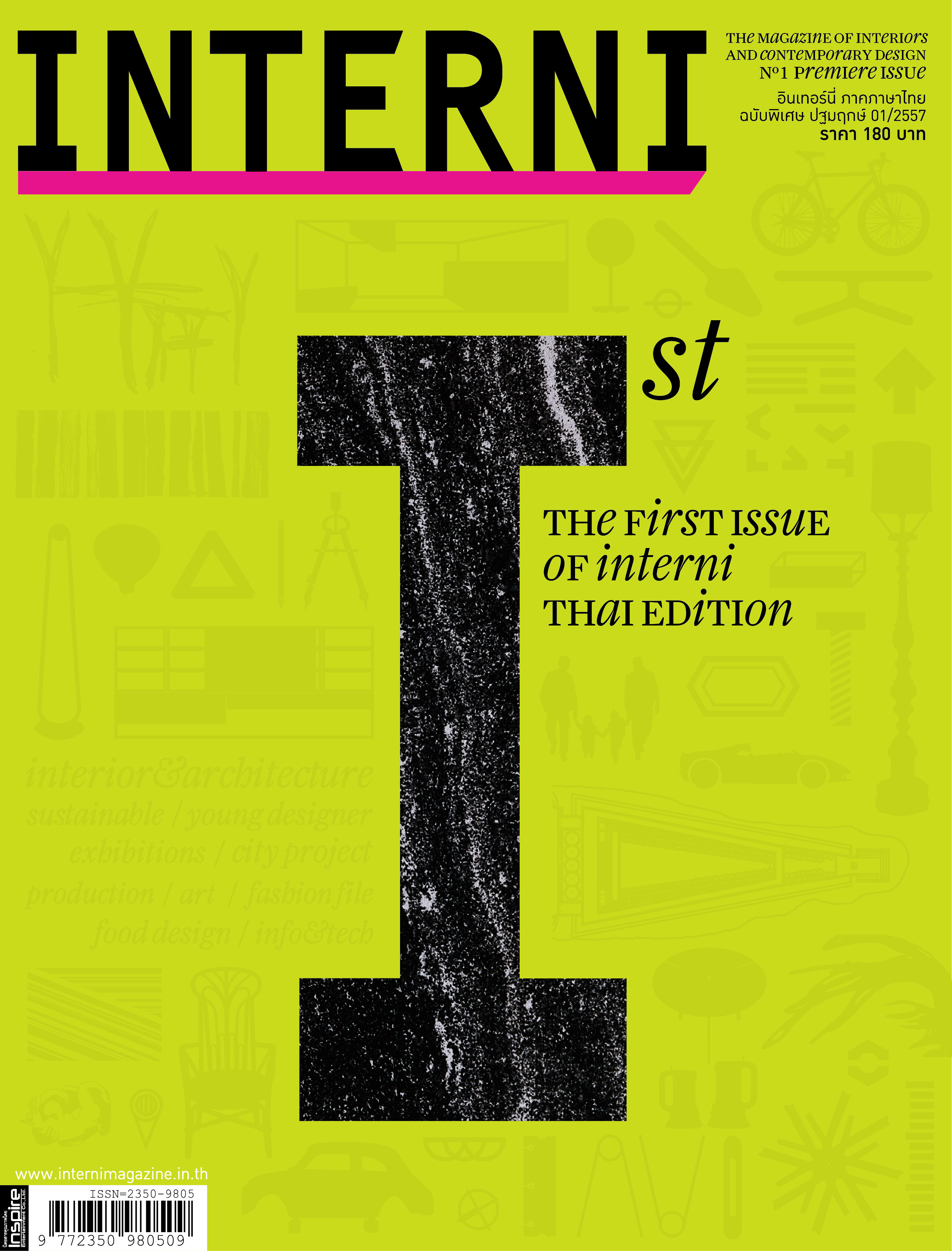 Diventare Arredatore D Interni #2874  msyte.com Idee e foto di ispirazione per la tua idea ...