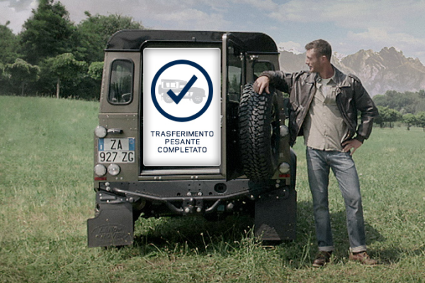 wetransfer land rover