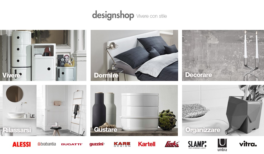 Lancia design shop disponibile online una vasta for Articoli di design per la casa