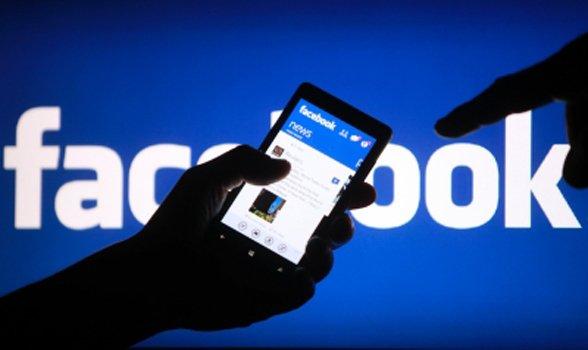 Facebook_Notify