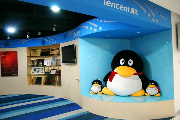 tencent-wpp-publicis