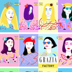 grazia-factory