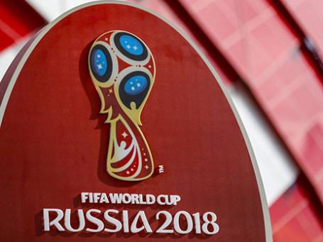 mondiali-calcio-russia-2018.jpg