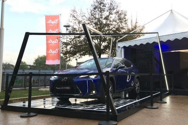 Lexus-Taste of Roma