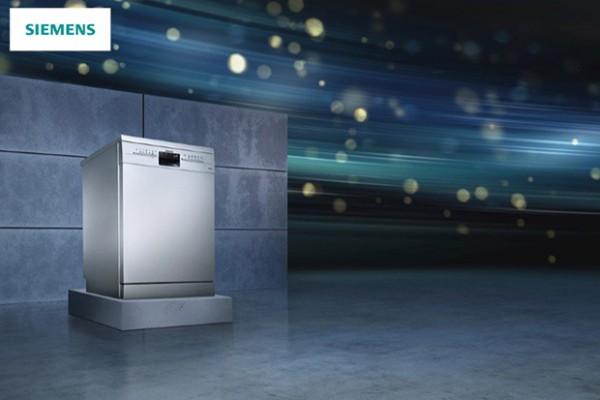 Siemens-Home-Appliances-saatchi