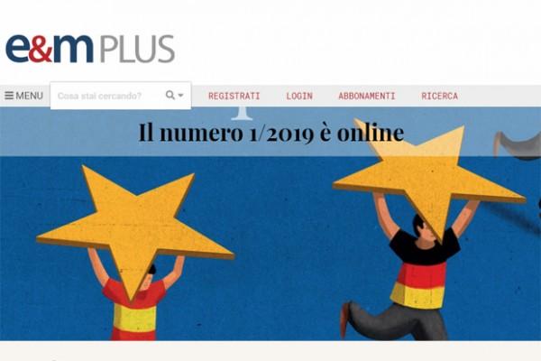 e&mplus