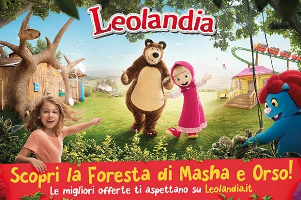 leolandia-2019