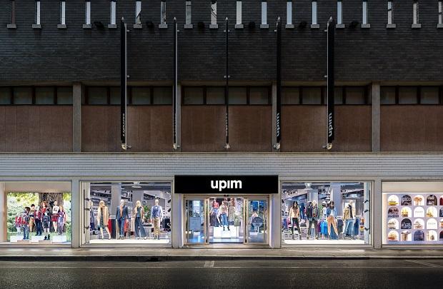 UPIM-MILANO-MARGHERA