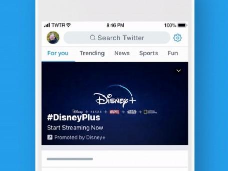 Il nuovo formato Promoted Trends Spotlight