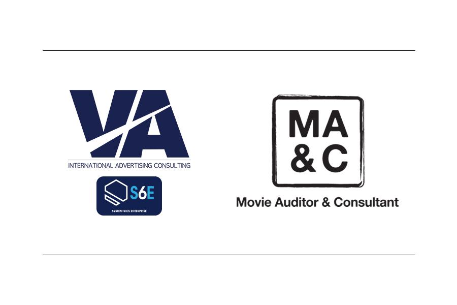 va-consulting-movie-auditor