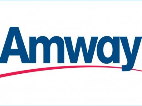 amway-logo