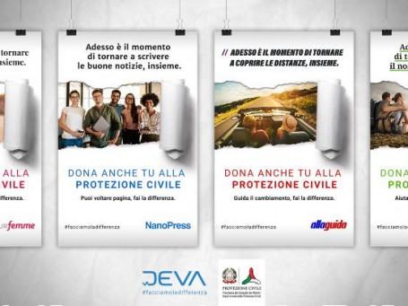 Deva crowdfunding