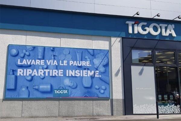 Tigota-The-Skill